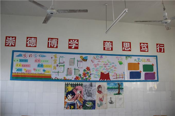班级墙报复古设计图展示